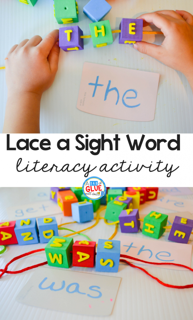 Lace a Sight Word Activity -