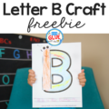 """This week we are continuing with """"B is for Butterfly"""". Every week we will be bringing you a fun alphabet craft to do with preschoolers and kindergarteners. When you complete the series, you'll be able to bind them together into a fantastic Animal Alphabet Book that your students have put together themselves! Let's get started with this fun letter B craft!"""